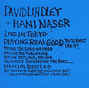Playing Real Good-live In Toky