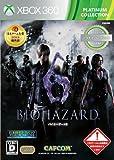 """BIOHAZARD 6 (Xbox 360 プラチナコレクション) (ダウンロードコンテンツ""""日本語ボイスパック""""が入手できるダウンロードコード 同梱)"""