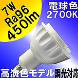BeeLIGHT LED電球 E11 調光器対応 7W 450lm 電球色 2700K 高演色Ra96モデル  ビーム角度20°ハロゲンランプ 60W 相当