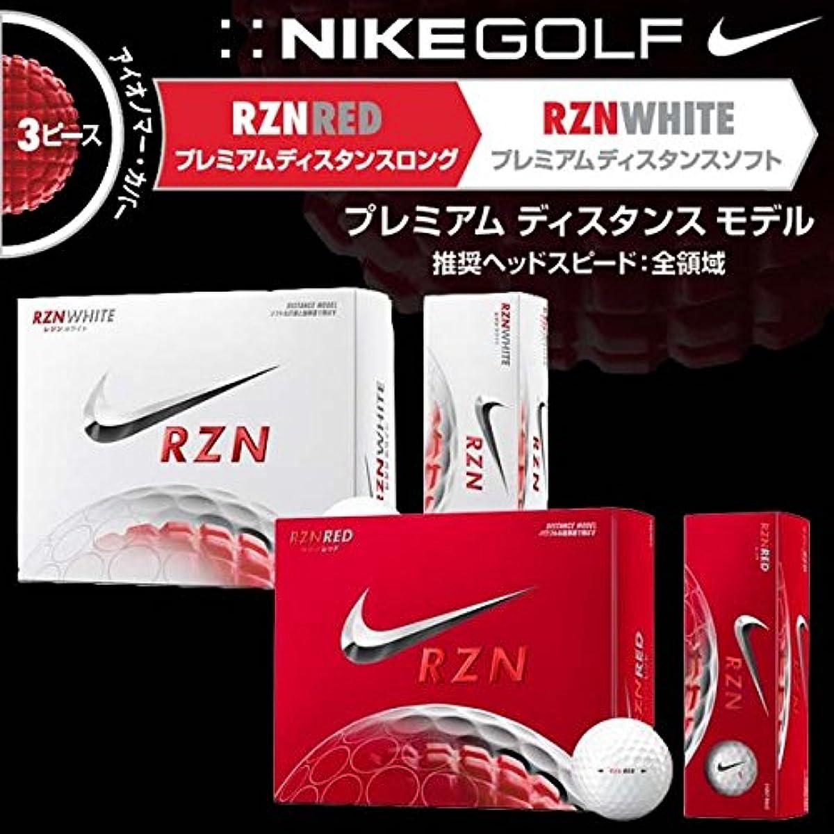 [해외] NIKE(나이키) 일본 사양 2014모델 RZN 3피스 프리미엄 디스텐스(distance) 모델 레진 레드 화이트 골프 볼 1다스 12공