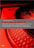 インテレクト:テクノ・ハウス・プログレッシブ Vol.2 DJスクール編 [DVD]