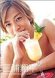 三浦翔平 2011年 カレンダー