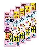 ピンクの熱さまシート こども用 増量 (12+4枚)×4個パック