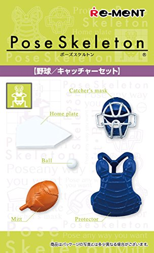 Pose Skeleton Accessories Catcher Set - 1