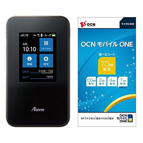 NEC Aterm MR03LN LTE対応 モバイルルーター OCN モバイル ONE マイクロSIM付