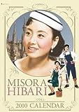 美空ひばり 2010年 カレンダー