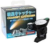 Vixen 天体望遠鏡用アクセサリー ガイダー 彗星キャッチャー 88889-4