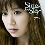 Sing to the Sky -CDのみ-