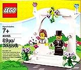 レゴ lego 40165 結婚式 ウェディング お祝いセット 新郎新婦 ブロック型キーホルダーセット LEGO [並行輸入品]
