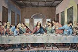 Tache 55 X 27 the Last Supper Tapestry Wall Hanging