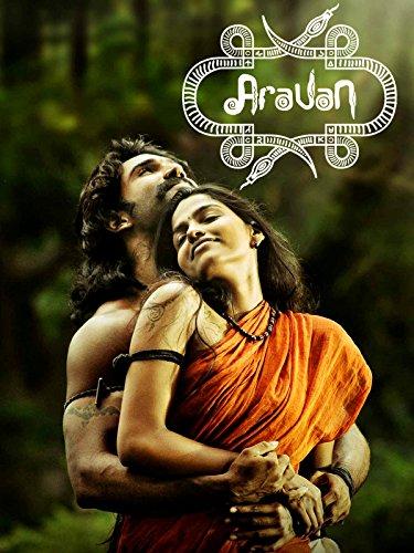Aravan (English Subtitled)