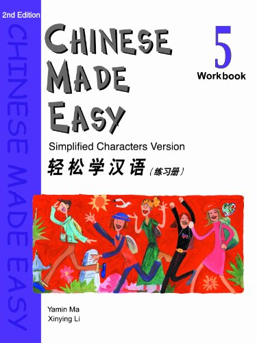 Chinese Made Easy: Workbook v. 5 (English and Chinese Edition) (Chinese Made Easy Workbook compare prices)
