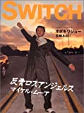 SWITCH Vol.21 No.4