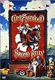 Bronco Billy [DVD]