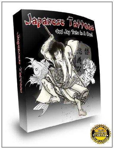 Japanese Tattoos: Includes Demons,Heroes, and Horicho, All 3 Volumes In One Book! More than 400 Pages!A Unique Collection Of One Of The Coolest & Rarest Japanese Tattoos Available!