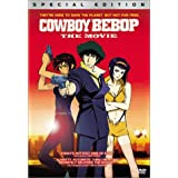 Cowboy Bebop - The Movie ~ K�ichi Yamadera