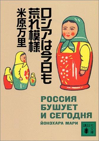 ロシアでゲリラ戦発生女性1000人斬られる %e6%81%8b%e6%84%9b%e3%83%bb%e7%b5%90%e5%a9%9a health international