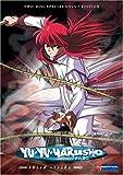 Yu Yu Hakusho Third Strike eps. 29-42 (no keychain)