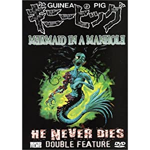 He Never Dies DVD Cover