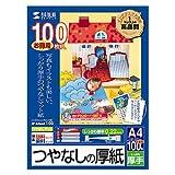 SANWA SUPPLY インクジェットプリンタ用厚紙(大容量) JP-AGA4-100