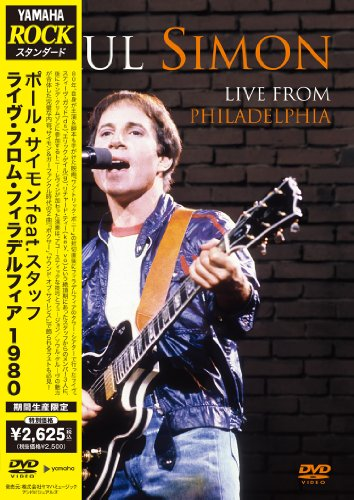 ライヴ・フロム・フィラデルフィア1980 [DVD]