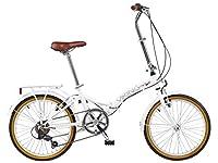 Viking Easy Street Folding Bike - White, 14-Inch from Viking