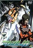 機動戦士ガンダム00・3 (ダブルオー・3) [レンタル落ち]