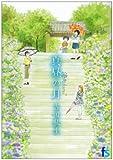 海街diary(うみまちダイアリー)2 真昼の月(フラワーコミックス)