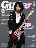Guitar magazine (ギター・マガジン) 2012年 03月号 (CD付き) [雑誌]