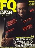 FQ JAPAN (エフキュージャパン) 2008年 04月号 [雑誌]