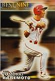 カルビー 野球カード 2001 B-13 金本知憲ベスト9 広島東洋カープ
