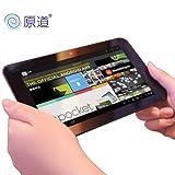タブレットPC 原道N70 デュアルコアCPU  7インチIPS液晶  Google CTS認証済Android 4.0.4搭載 1024x600 日本語フォント化済 Googleプレイ対応 日本語説明書+HanyeTech 超高速 C10 microSDHC 32GB