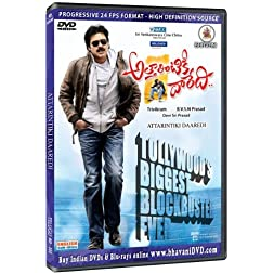 Attarintiki Daaredi DVD (Telugu Film DVD released in USA from Bhavani DVD, inc.)