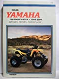 img - for Yamaha YFS200 Blaster : 1988 - 1997 : Service and Repair Manual book / textbook / text book