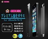 【E-HOUSE】iPhone4S/4用 強化ガラス 2代目ラウンドエッジ加工 0.4mm 硬度9H GLASS-M代理生産品 日本語説明書付き