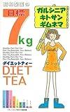 目標ダイエットティ7kg 3g*30包 (2入り)