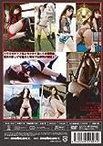 秋山莉奈 CHAIN SLAVE [DVD]