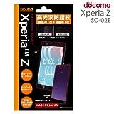 レイ・アウト docomo Xperia Z SO-02E用 高光沢防指紋保護フィルム 2枚パックRT-SO02EF/A2