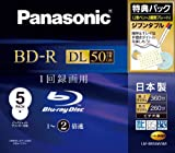 パナソニック 録画用2倍速 ブルーレイディスク 片面2層 50GB (追記型) 5枚パック LM-BR50W5M LM-BR50W5M