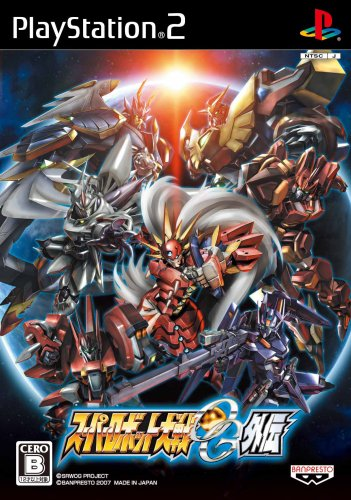 Super Robot Wars OG Gaiden (Japanese Import Video Game) (Super Robot Wars Alpha Gaiden compare prices)