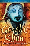 Genghis Khan (Essential Biographies)