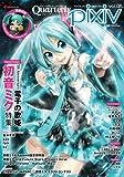 Quarterly pixiv vol.08(2012年3月発売予定) (エンターブレインムック)