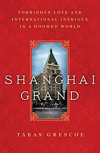 Shanghai Century
