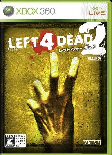 レフト 4 デッド 2【CEROレーティング「Z」】