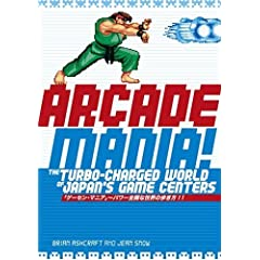 �p���� �Q�[�Z���E�}�j�A - Arcade Mania: The Turbo-charged World of Japan's Game Centers