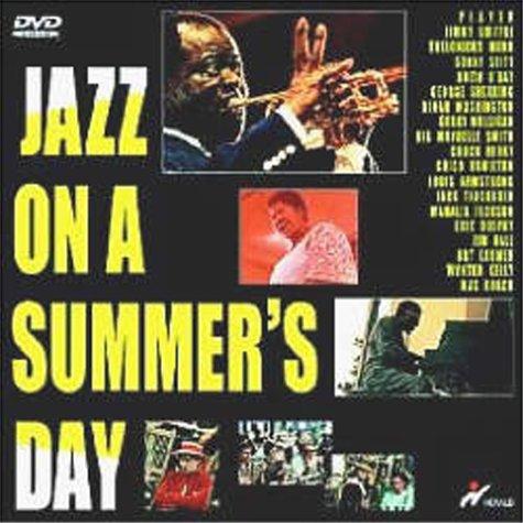 真夏の夜のジャズ [DVD]