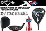 Callaway キャロウェイ XR16 フェアウェイウッド 日本仕様 Speeder 661 EVOLUTION Ⅱシャフト (受注生産モデル) (W#3(15.5°), FLEX-S)