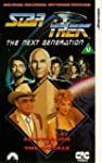 The Royale [VHS]