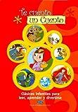 Te Cuento Un Cuento (Spanish Edition)