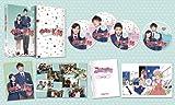 イタズラなKiss~Love in TOKYO <ディレクターズ・カット版>ブルーレイ BOX2 【2000セット初回限定版】(4枚組※本編DISC3枚+特典DISC1枚) [Blu-ray]